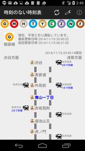 Thumb 20141116211247774