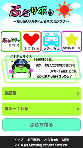 Big thumb 20141117110557176