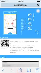 Thumb 20141117134028624