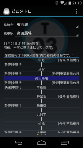 Big_thumb_20141109122824752