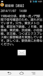 Thumb_20141114104251756
