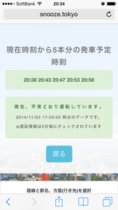 Thumb 20141116072129896