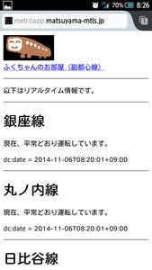 Thumb_20141106052325451