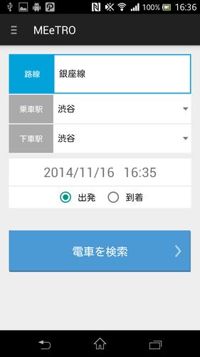 Big thumb 20141116224001714