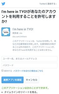 Thumb_20141105094845337