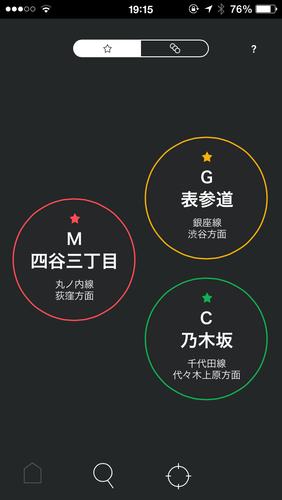 Big_thumb_20141117140850132