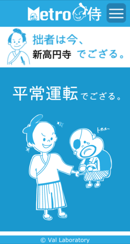 Big thumb 20141117074339387