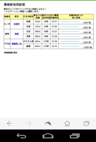 Big_thumb_20141117130414405