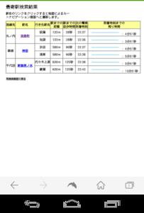 Thumb_20141117130414405