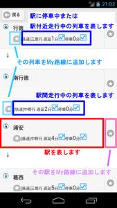 Thumb_20141117125853585