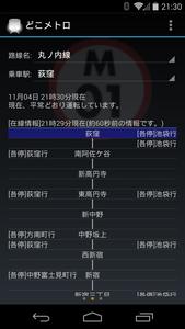 Thumb 20141109122824752