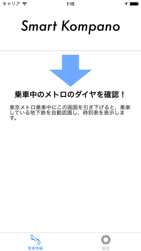 Big_thumb_20141110130233804