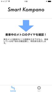 Thumb_20141110130233804