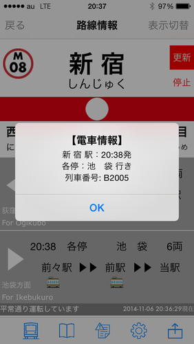 Big_thumb_20141116164952457
