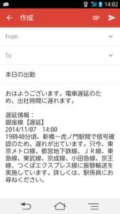Thumb 20141114104251756