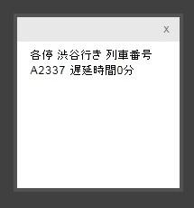 Thumb_20141116143050474