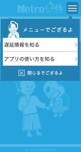 Thumb_20141117074339387
