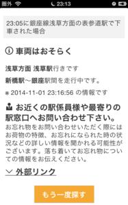 Thumb_20141117075048536