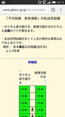 Big_thumb_20141108070006686