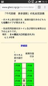 Thumb 20141108070006686