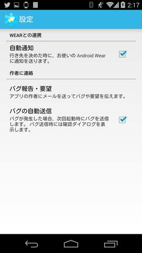 Big_thumb_20141116171903558