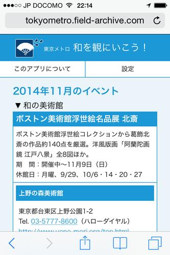 Big thumb 20141109165615355