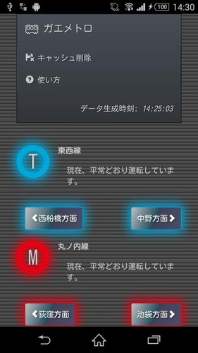 Big_thumb_20141112101112300