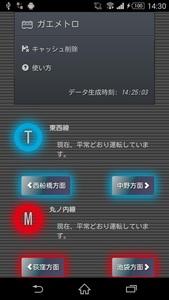 Thumb_20141112101112300