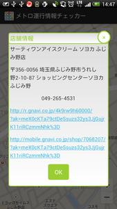 Thumb_20141112104921106
