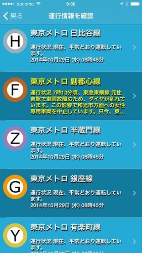Big_thumb_20141114221334110