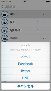 Thumb 20141116064138053