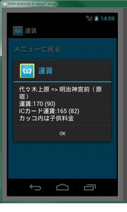 Thumb_20141116152645103