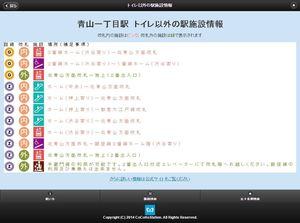 Thumb_20141117011235632