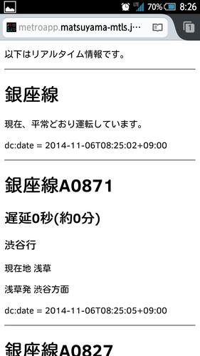 Big thumb 20141106052325451