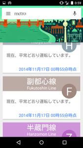 Thumb_20141117005605576