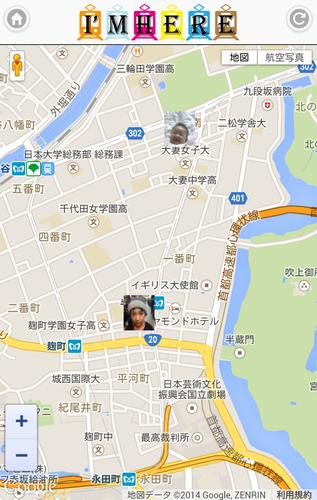 Big_thumb_20141105094845337