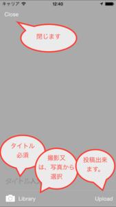 Thumb_20141112011523284