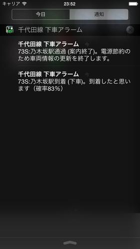 Big_thumb_20141116145328169