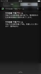 Thumb_20141116145328169