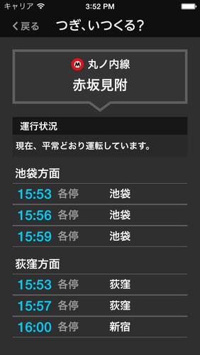 Big_thumb_20141109132036710