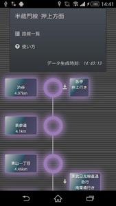 Thumb 20141112101112300