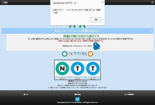Big_thumb_20141116180453265