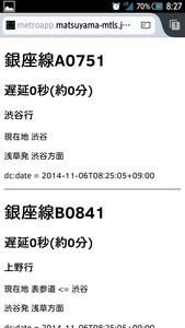 Thumb_20141106052325452