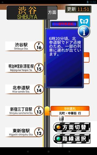 Big thumb 20141117033412965