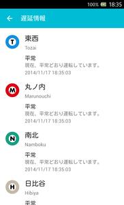 Thumb_20141117120631005