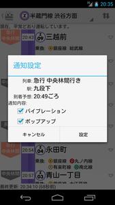 Thumb 20141117130820571